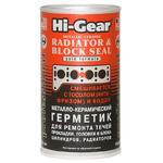 Металлокерамический герметик для ремонта течей прокладки, головки и блока цилиндр HI-GEAR 9041 325мл