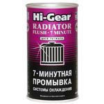 7-минутная промывка системы охлаждения Hi-Gear 325 мл 9014