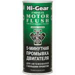 5-минутная промывка двигателя Hi-Gear 2204 444 мл (большой пробег)