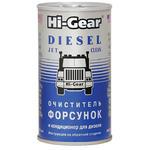 Очиститель форсунок для дизеля HI-GEAR 3415 295мл