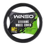 Чехол на руль Winso M 37-39 см черный белая основа 140420