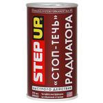 Стоп-течь радиатора быстрого действия Step Up 325 мл. 9023
