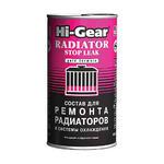 HI-GEAR Состав для ремонта радиаторов и системы охлаждения 444 мл 9029